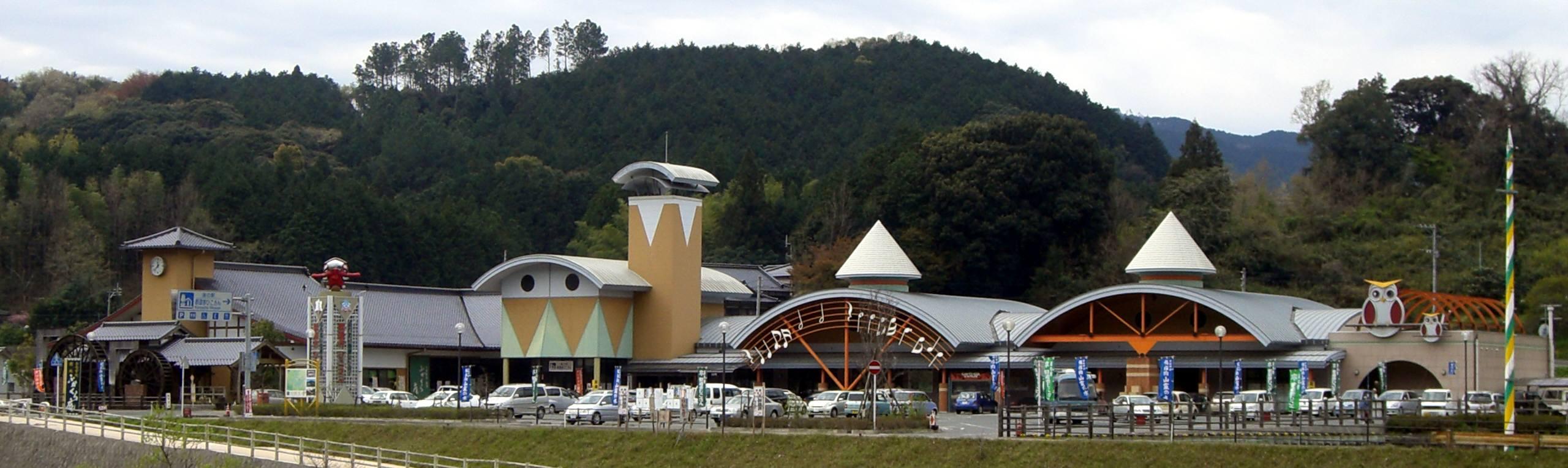 道の駅 勧游舎ひこさん(添田町)