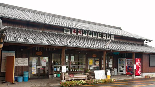 赤村特産物センター(赤村)