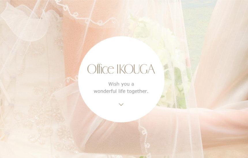 Office IKOUGA(オフィスイコウガ)
